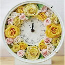 【ふるさと納税】プリザーブドフラワー お花たっぷり花時計【プリザーブドフラワー】