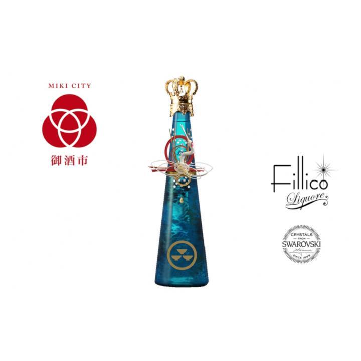 【ふるさと納税】 御酒市誕生記念ボトル「聖母」SHOWMO-002【日本酒】