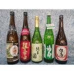兵庫五国!王道熟成の純米酒セット