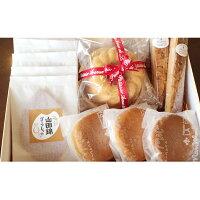 【ふるさと納税】アベニュー・ド・ラペの焼き菓子詰合せ 【菓子・詰合せ】