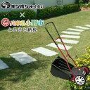 【ふるさと納税】ナイスファインモアーGFF-2500N 【園芸・芝刈り機】