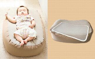【ふるさと納税】Cカーブ授乳ベッドおやすみたまご・新型エアメッシュセット【雑貨・日用品】