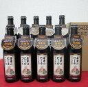 【ふるさと納税】H0401幕末のビール 復刻版 幸民麦酒20本セット