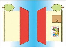 【ふるさと納税】キッピーお部屋シート付「おかたづけキッズパズルForHome」_D0305※画像はイメージです