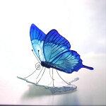 【ふるさと納税】ガラスの蝶ユリシスonリーフ