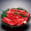 【ふるさと納税】A0305 三田牛すき焼用約570g