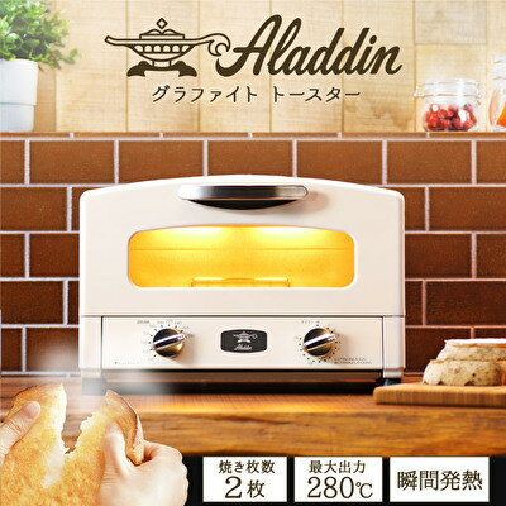 兵庫県加西市の返礼品は、アラジングラファイトトースターです。こちらは2枚焼きタイプ。ほかに寄付金50,000円で4枚焼きタイプもあります。クラシカルなデザインで人気のアラジン。遠赤グラファイトヒーターを搭載しており、高温で一気に焼き上げることで、外はカリッと、中はもちもちとした食感のトーストが仕上がります。  アラジンのトースターを作っている日本エー・アイ・シー株式会社の本社が加西市にあるため、同市の返礼品になったそうですよ。