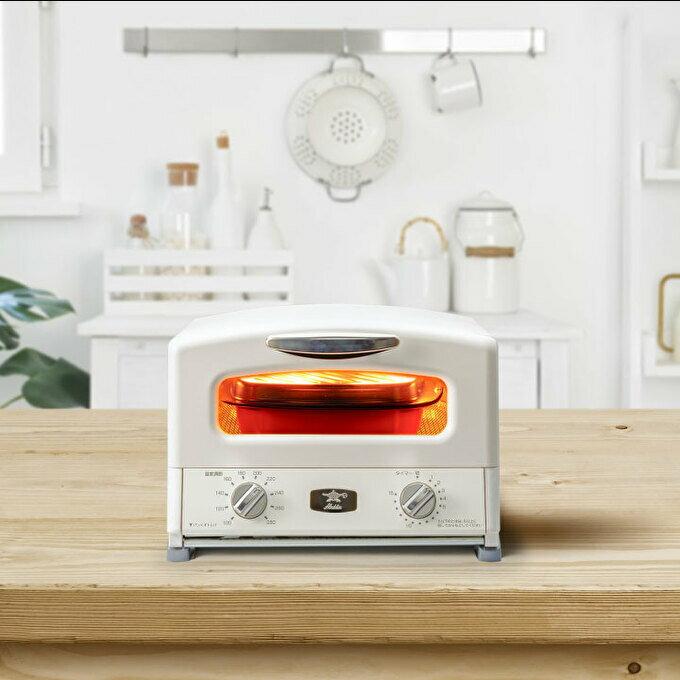 アラジン グラファイトグリル&トースター【4枚焼】(ホワイト )