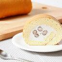 【ふるさと納税】極上ロールケーキ《高級丹波黒使用》丹波篠山黒豆ロール/ハーフ