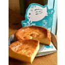 【ふるさと納税】基本の雪岡の「ベイクドチーズケーキ」と人気の「いちじくのチーズケーキ」2個セット |...