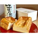 【ふるさと納税】鳳鳴酒造「純米大吟醸・笹の滴を使ったチーズケ...