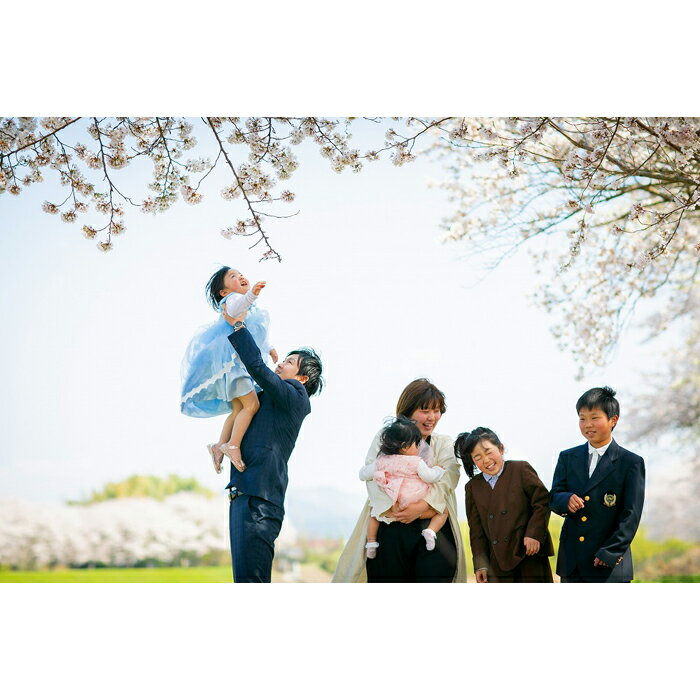 【ふるさと納税】丹波篠山で家族写真を撮ろう! 春夏秋冬で変わる丹波篠山のロケーション