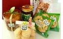 【ふるさと納税】朝倉山椒の焼き菓子セット  「3,000P」