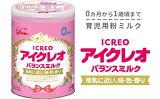 【ふるさと納税】アイクレオバランスミルク【小缶】320g缶×12缶セット