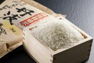 丹波市産コシヒカリ特別栽培米「夢たんば」2kg×3