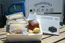【ふるさと納税】【期間限定】淡路島福良港 クボタ水産の鱧(はも)すきセット 2人前(配送9月30日まで)