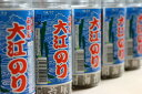 【ふるさと納税】淡路島海産物+大江のり10