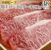 おいし〜いたまねぎスープたっぷり500g×3袋セット249杯分!