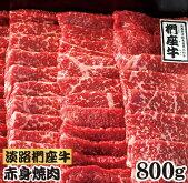 【ふるさと納税】淡路椚座牛ヘレステーキ200g