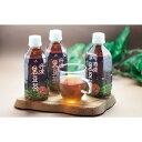 【ふるさと納税】30-L1丹波黒豆茶