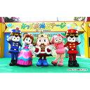 【ふるさと納税】東条湖おもちゃ王国 キン