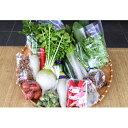 【ふるさと納税】加東市地場野菜詰め合わせ 【野菜・セット・詰合せ・やさい】