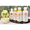 【ふるさと納税】酒粕屋さんのフルーツ甘酒セット(6本入り) ...