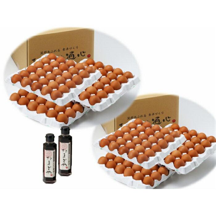 卵, 鶏卵 B-3 180212