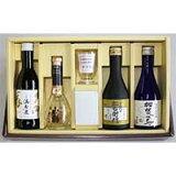 【ふるさと納税】218多可オリジナル飲みくらべセット