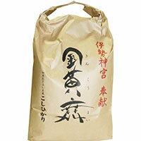 【ふるさと納税】3 金黄舞(きんこうまい)30kg