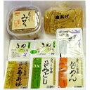 【ふるさと納税】48 豆腐セット(豆腐加工体験付)