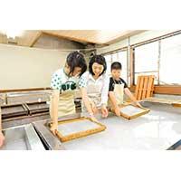「杉原紙」紙漉き体験と癒しの時間