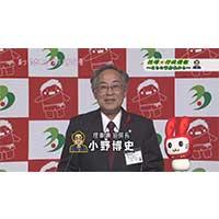 【ふるさと納税】206 多可町まちの官房長に一日なれる券:兵庫県多可町