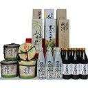 【ふるさと納税】107 こだわり醤油と味噌・奥播州人気の地酒セット