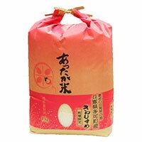 【ふるさと納税】254あぐりたかのあったか米きぬむすめ10kg