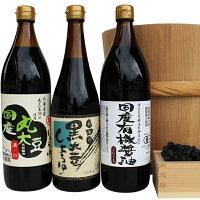【ふるさと納税】164国産有機醤油と黒大豆しょうゆ詰め合わせ