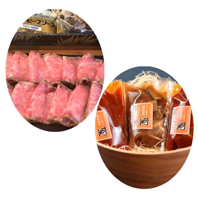 【ふるさと納税】黒毛和牛手ごねハンバーグ4個&ローストビーフ120g 【肉・牛肉・ハンバーグ・セット・詰め合わせ】