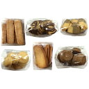 【ふるさと納税】クッキー詰め合わせ 【お菓子/チョコレート/焼き菓子・スイーツ・洋菓子・セット】 その1