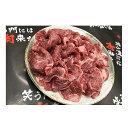 【ふるさと納税】神戸牛(加古川育ち)切り落とし 800g 【お肉・牛肉・牛肉炒め物】 お届け:11月23日以降ご入金分は、翌年1月10日以降のお届けとなります。