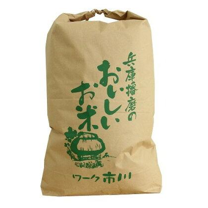 平成29年度産 前川純也のお米 コシヒカリ【白米27kg】