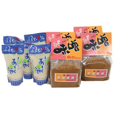 【ふるさと納税】播州こうじや味噌・おいしい甘酒セット(播州こうじや味噌1kg4袋)(おいしい甘酒300g4人前5袋)