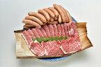 【ふるさと納税】G-38 大和牛焼肉セット(ロース200g、バラ300g)郷ポークウィンナー1kg