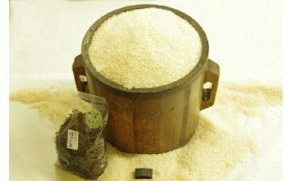 つげゆたか20kg・大和茶セット