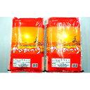 【ふるさと納税】奈良のお米 ひのひかり 5kg×2袋 【お米...