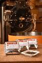 【ふるさと納税】【定期便】6ヶ月コース:珈琲定期船100g×3銘柄×6回 煎り立て自家焙煎コーヒー