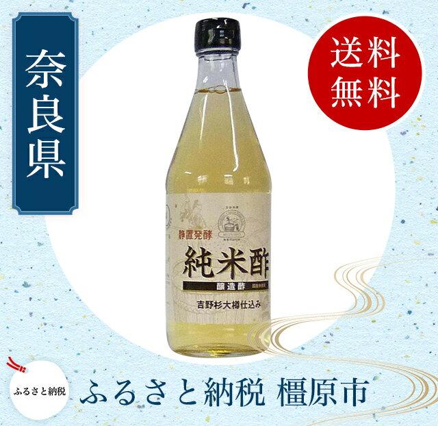 酢, セット・詰め合わせ 2