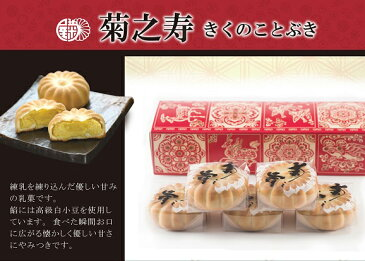 【ふるさと納税】創業1585年 本家菊屋の和菓子 奈良銘菓セット