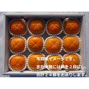 【ふるさと納税】JALにて提供されている奈良県産 たねなし柿24個