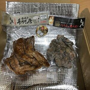 【ふるさと納税】大和肉鶏(奈良県産)の骨抜き手羽唐と鶏ハラミ(国産)炭火焼きセット ※冷凍