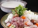 【ふるさと納税】大和肉鶏 水炊きセット